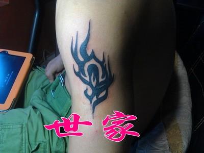 上海世家刺青纹身店作品:手臂图腾纹身