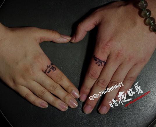 上海纹身店暗香纹身作品:情侣手指纹身