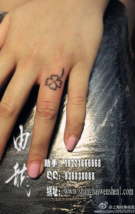 女生手指四叶草纹身