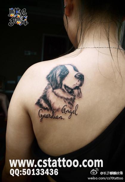 长沙麒麟纹身店作品:小狗纹身,肖像纹身