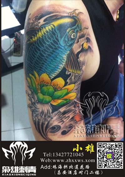 珠海枭雄纹身店作品:大臂鲤鱼纹身