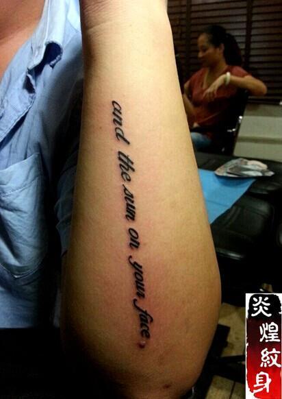 长沙炎煌纹身店作品:手臂文字纹身