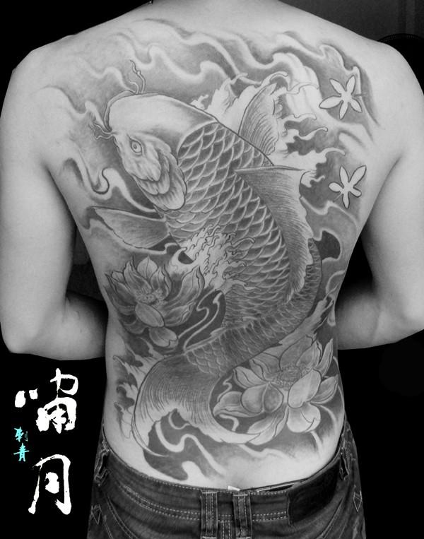 长沙啸月刺青纹身店作品:满背鲤鱼纹身