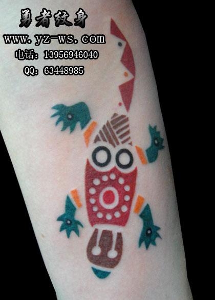 合肥勇者纹身作品:手臂蜥蜴纹身图案