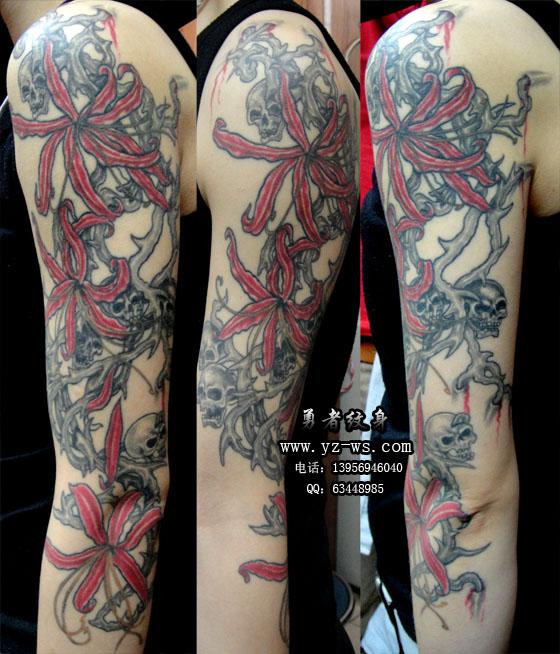 合肥勇者纹身作品: 手臂 彼岸花纹身图案