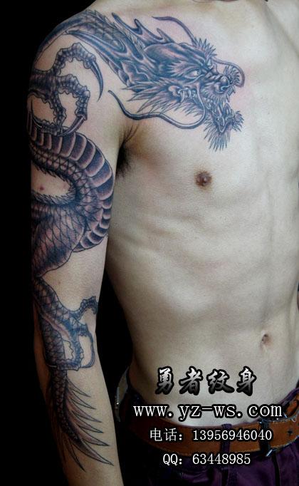 合肥勇者纹身作品: 正道龙纹身图案