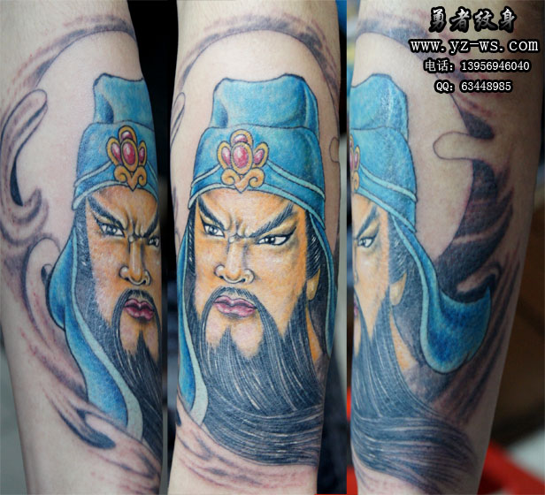 合肥勇者纹身作品: 手臂关公纹身图案