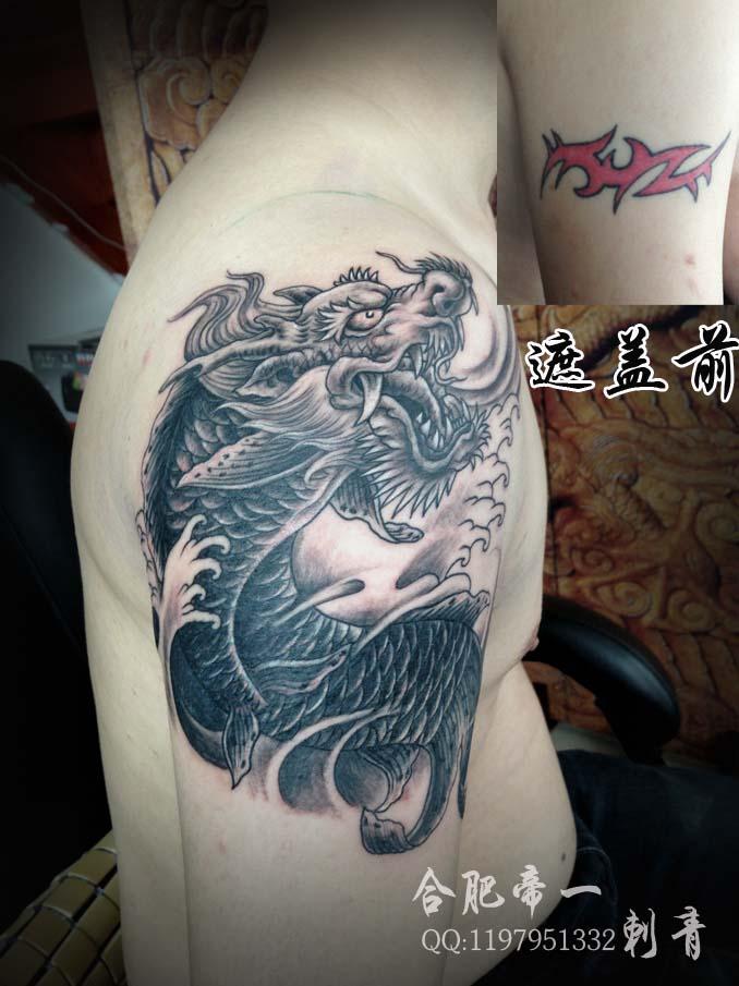 合肥帝一纹身店作品:手臂龙纹身图片