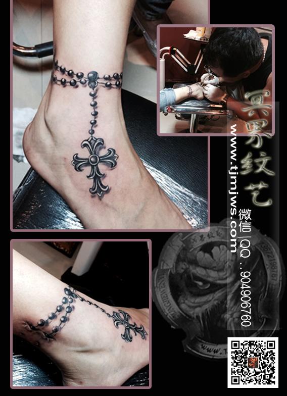 天津冥界纹身店纹身作品:女孩脚链纹身图案
