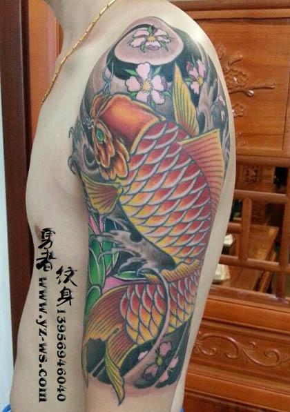 合肥勇者纹身作品:手臂鱼纹身图案