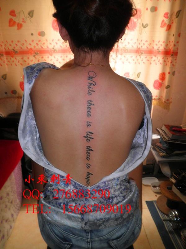 天津小东纹身店作品:女人后背英文字母纹身图案