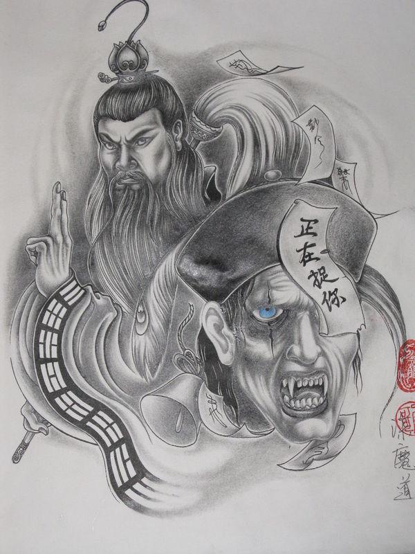 天津浅草入墨纹身店手稿:抓僵尸