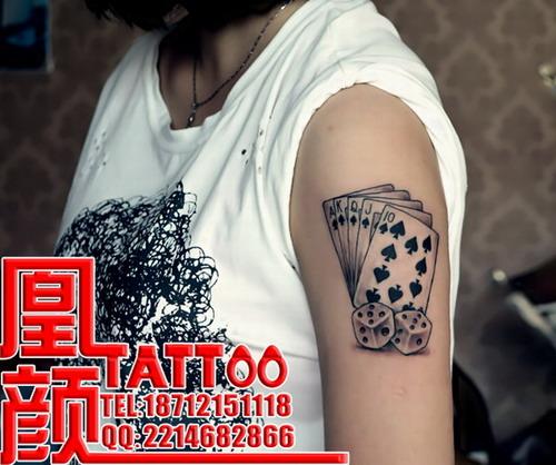 安庆凰颜艺术纹身店纹身作品:手臂扑克牌纹身图案