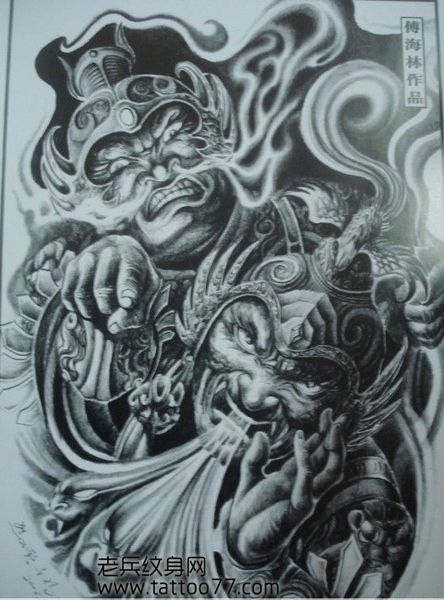 封神榜哼哈二将纹身图案手稿